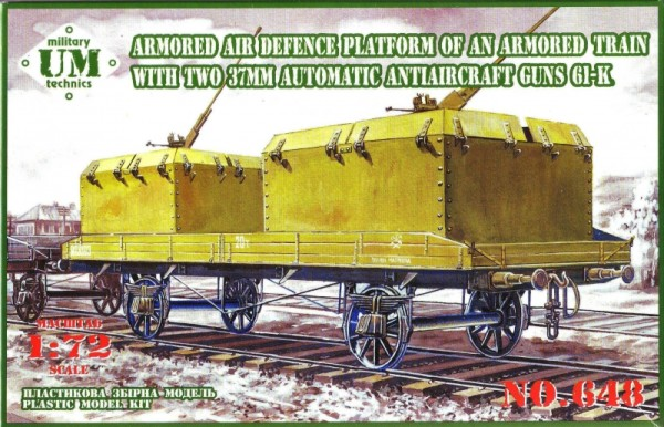 UMT648   Armored air defense platform of an armored train (thumb20844)