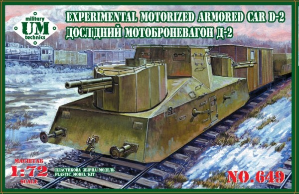 UMT649   Experimental motorized armored car D-2 (thumb20846)