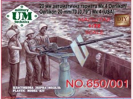 """UMT650-001   Oerlikon 20mm/70 (0,79"""") Мк 4 (USA) gun (thumb20848)"""