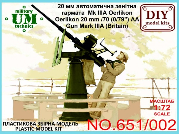 "UMT651-002   Oerlikon 20mm/70 (0,79"") AA gun mark IIIA (Britain) (thumb20850)"