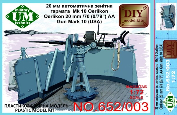 "UMT652-003   Oerlikon 20mm/70 (0,79"") AA gun mark 10 (USA) (thumb20852)"