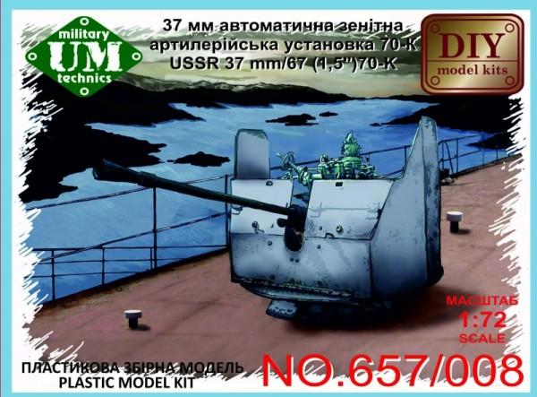 """UMT657-008   USSR 37mm/67 (1,5"""") 70-K artillery gun (thumb20858)"""
