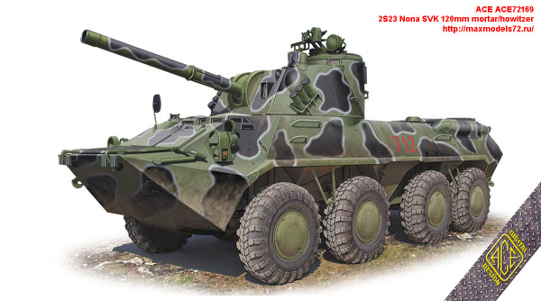 ACE72169   2S23 Nona SVK 120mm mortar/howitzer (thumb24580)