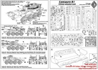 ACE72437   Centauro B1 Italian 105mm wheeled tank (attach12 25445)