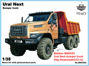 BM3552    Ural Next dumper truck (thumb21887)
