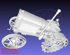 GZ-004  Трактор СХТЗ-15/30 (thumb23357)