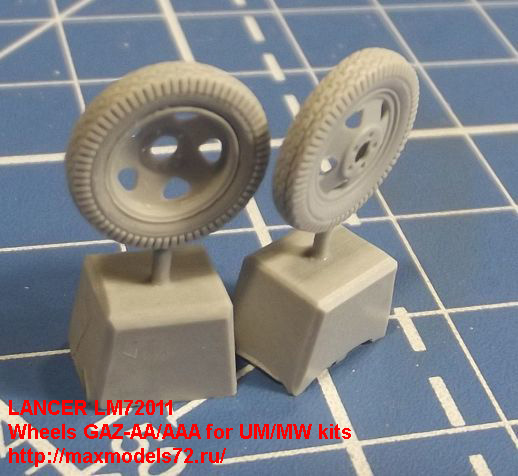 LM72011   Wheels GAZ-AA/AAA for UM/MW kits (thumb21733)