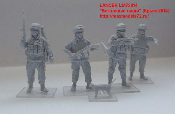 """LM72014   """"Вежливые люди"""" (Крым-2014) (thumb21735)"""