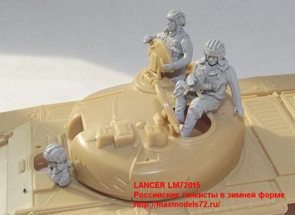 LM72015   Российские танкисты в зимней форме (thumb21737)