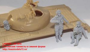 LM72015   Российские танкисты в зимней форме (attach1 21737)