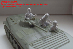 LM72018   Советские/российские танкисты в летней форме (thumb21741)