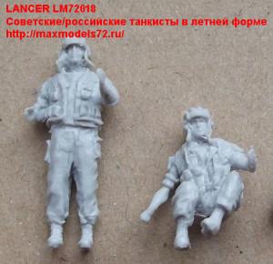LM72018   Советские/российские танкисты в летней форме (attach2 21741)