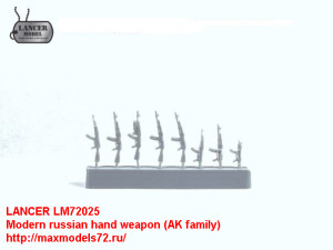 LM72025   Modern russian hand weapon (AK family) (thumb21748)