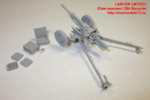 LM72037   82мм миномет 2В9 Василёк (attach4 22702)