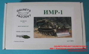 OGURETS720016   ИМР-1   Инженерная машина разграждения (thumb32262)