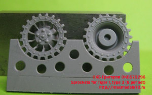 OKBS72296 Sprockets for Tiger I, type 3 (8 per set) (thumb20664)