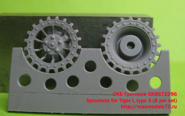 OKBS72296    Sprockets for Tiger I, type 3 (8 per set) (thumb20664)