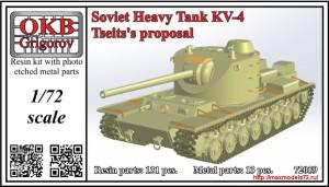 OKBV72059   Soviet Heavy Tank KV-4, Tseits's proposal (thumb23268)