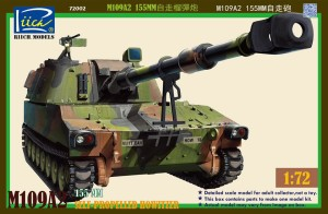 RiichM72002   US M109A2 Self-Propelled Howitzer (thumb23503)