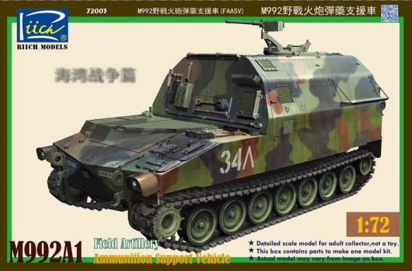 RiichM72003   M922A1 Field Artillery Ammunition support Vehicle (thumb23505)