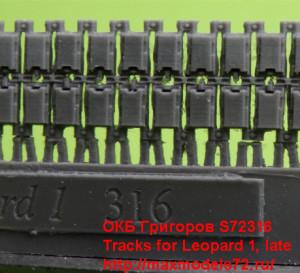 OKBS72316   Tracks for Leopard 1, late (thumb21705)