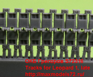 OKBS72316   Tracks for Leopard 1, late (attach1 21705)