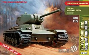 ZebSEA029 KV-13 Medium Tank (thumb24267)
