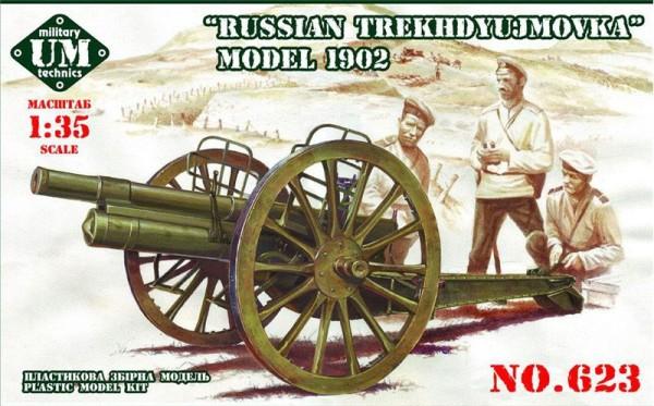 "UMT623   ""Russian Trekhdyujmovka"" 3inch gun, model 1902 (thumb20708)"