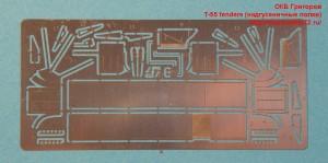 OKBP720018   Details for T54/55+T-55 fenders (attach8 22792)