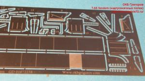 OKBP720018   Details for T54/55+T-55 fenders (attach9 22792)