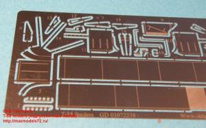OKBP720018   Details for T54/55+T-55 fenders (attach10 22792)
