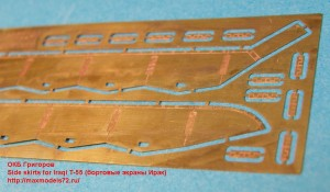 OKBP720021   Side skirts for Iraqi T-55 (attach2 22804)