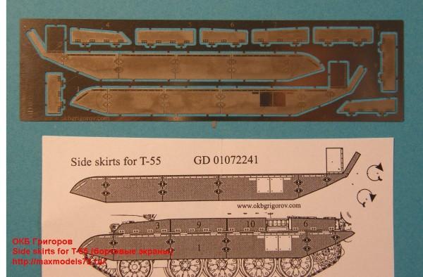 OKBP720022   Side skirts for T-55 (thumb22808)