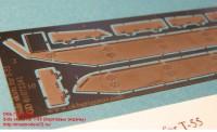 OKBP720022   Side skirts for T-55 (attach3 22808)