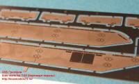 OKBP720022   Side skirts for T-55 (attach6 22808)