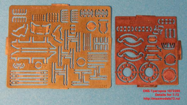 OKBP1072285   Details for T-72 (thumb21502)