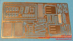 OKBP720018   Details for T54/55+T-55 fenders (attach1 22792)