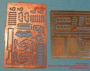OKBP720018   Details for T54/55+T-55 fenders (attach2 22792)