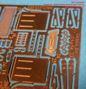 OKBP720018   Details for T54/55+T-55 fenders (attach5 22792)