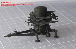 """Gr72320   Зенитно-ракетный комплекс """"Rapier"""" FSA/FSB1 (attach3 22695)"""