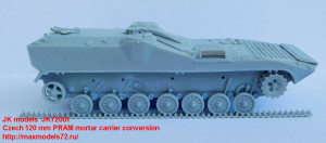 JK72001   Czech 120 mm PRAM mortar carrier (attach3 21987)