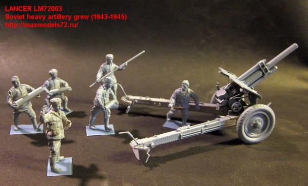 LM72003   Soviet heavy artillery grew (1943-1945) (thumb21725)