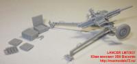 LM72037   82мм миномет 2В9 Василёк (attach3 22702)