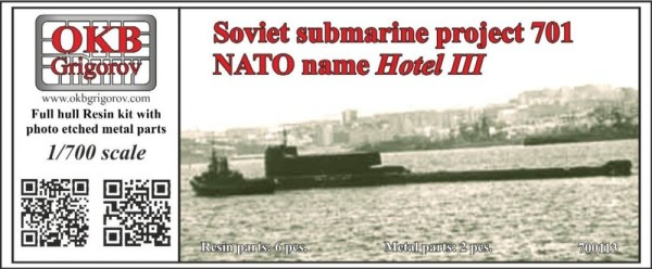 OKBN700113   Soviet submarine project 701 (NATO name Hotel III) (thumb22684)