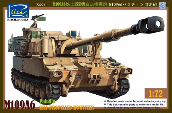 RiichM72001   US M109A6 Self-Propelled Howitzer «Paladin» (thumb23497)