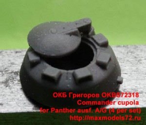 OKBS72318   Commander cupola for Panther ausf. A/G (4 per set) (thumb21425)