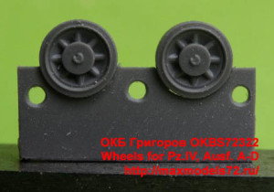 OKBS72322   Wheels for Pz.IV, Ausf. A-D (thumb21432)