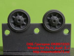 OKBS72323   Wheels for Pz.IV, Ausf. E-J (thumb21434)