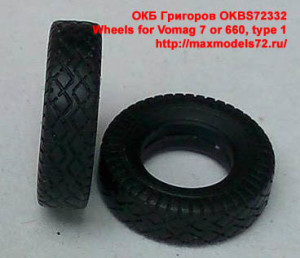 OKBS72332   Wheels for Vomag 7 or 660, type 1 (thumb21440)