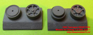 OKBS72332   Wheels for Vomag 7 or 660, type 1 (attach1 21440)